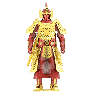 Metal Earth - Chinese (Ming) Armour