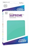 Ultimate Guard Sleeves Japanese Size - Matte Turquoise-trading card games-The Games Shop